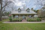 8120 Dyer Road - Photo 1