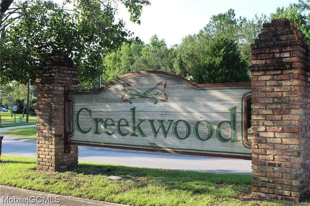 0 Creekwood Place Court #4, Mobile, AL 36695 (MLS #652408) :: Mobile Bay Realty