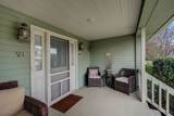 711 Beach Avenue - Photo 4