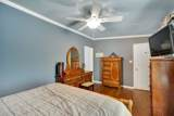508 Maple Street - Photo 33