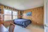 2 Yeger Drive - Photo 33