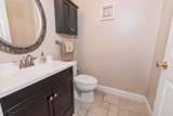 53 Winged Foot Court - Photo 16
