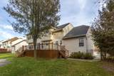 384 Meadowood Road - Photo 65