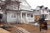 21 Princeton Avenue - Photo 2