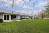 4 Boxwood Terrace - Photo 21
