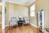 137 Campbell Street - Photo 8