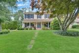 317 Old Mill Road - Photo 4