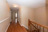 10 Whitman Terrace - Photo 15