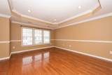 10 Whitman Terrace - Photo 9