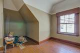 235 Jewett Avenue - Photo 12
