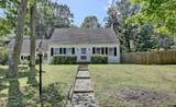 1148 Deal Road - Photo 4