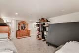 313 Elmwood Terrace - Photo 24