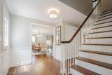 21 Carriage Hill Drive - Photo 5