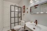 570 St Andrews Place - Photo 13