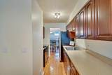 322 Burntwood Trail - Photo 5
