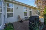 2570 Collier Road - Photo 38