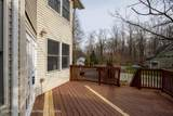 190 Red Hill Road - Photo 32