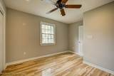 247 Forest Avenue - Photo 17