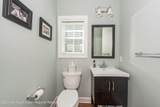 4 Mulberry Drive - Photo 22