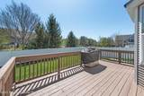 4 Mulberry Drive - Photo 41