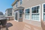 4 Mulberry Drive - Photo 42