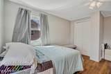 251 Adelaide Street - Photo 12