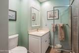 3605 River Road - Photo 24