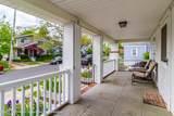 12 Oak Terrace - Photo 4