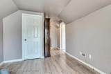 82 Forest Avenue - Photo 23