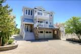 1511 Seaview Avenue - Photo 2