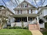 410 Sylvania Avenue - Photo 1
