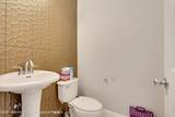 9 Imperial Place - Photo 9