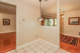218 Haverford Court - Photo 7