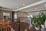 7 Turtle Hollow Drive - Photo 17
