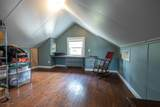 720 Holmdel Road - Photo 47