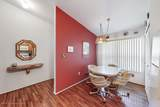32 Smoke Tree Terrace - Photo 5