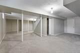 360 New Central Avenue - Photo 37