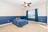 41 Witherspoon Way - Photo 41
