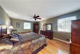 12 Merion Drive - Photo 16