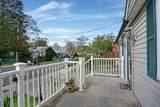 44 Briarwood Avenue - Photo 5