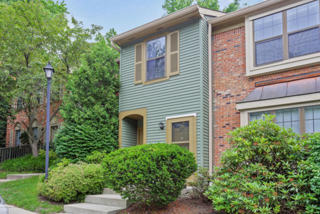 234 Perth Hill Court, Aberdeen, NJ 07747 (MLS #21724927) :: The Dekanski Home Selling Team