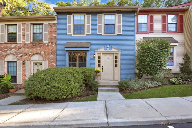 150 Eastwick Court, Aberdeen, NJ 07747 (MLS #21938508) :: The MEEHAN Group of RE/MAX New Beginnings Realty