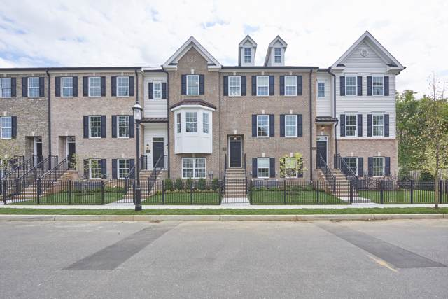 28 Catherine Street #18, Red Bank, NJ 07701 (MLS #21946063) :: The Sikora Group