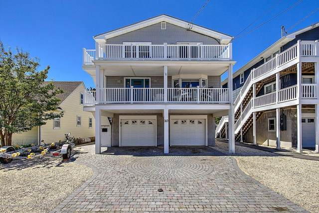 10 E South 31st Street, Long Beach Twp, NJ 08008 (MLS #22016108) :: The MEEHAN Group of RE/MAX New Beginnings Realty