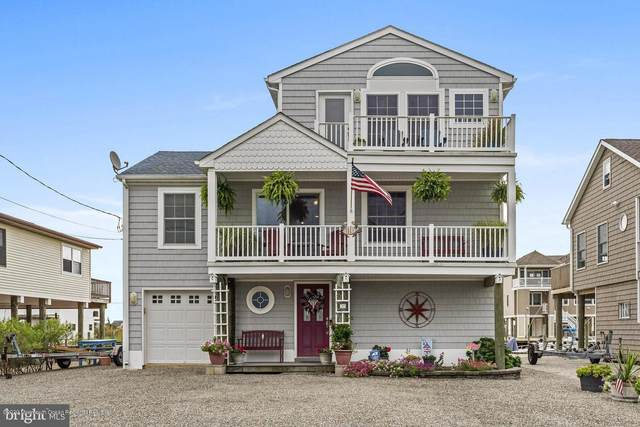 20 Carroll Avenue, Tuckerton, NJ 08087 (MLS #22033341) :: The Ventre Team