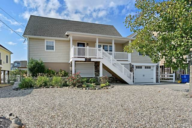 1877 Ensign Court, Toms River, NJ 08753 (MLS #22033967) :: The CG Group | RE/MAX Real Estate, LTD