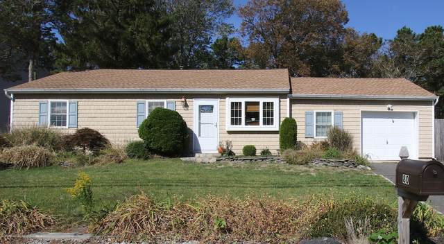 80 Tiller Lane, Brick, NJ 08723 (MLS #22037694) :: The Streetlight Team at Formula Realty