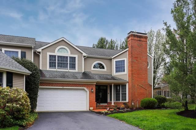 40 Peach Tree Lane, Little Silver, NJ 07739 (MLS #22111392) :: William Hagan Group