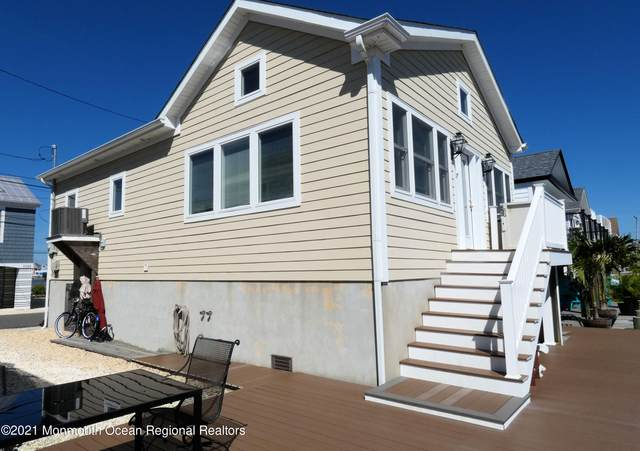 3328 Moonrise Lane, Lavallette, NJ 08735 (#22131044) :: Rowack Real Estate Team