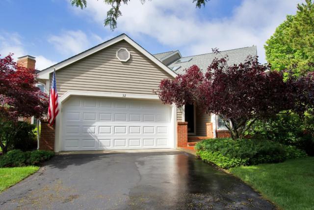 32 Peach Tree Lane, Little Silver, NJ 07739 (MLS #21705857) :: The Dekanski Home Selling Team